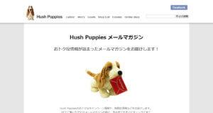 hp-mailmagazine