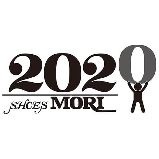 2020-logo512